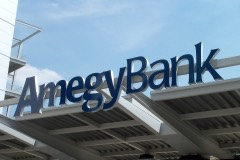 Amegy Bank Reliant Stadium