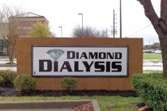 Diamond Dialysis monument sign