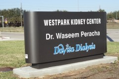 Westpark Kidney Center monument sign side view