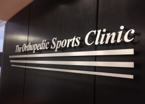 orthopedic sports clinic interior wall graphic